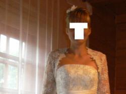 Suknia ślubna Urszula Mateja 713 rozmiar 38