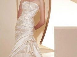 Suknia ślubna White One 419 (rozmiar 34/36)