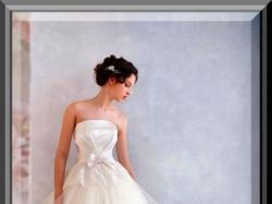 Suknia Ślubna. Wyprzedaż sukien. 80% Taniej