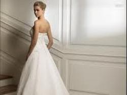 suknia ślubna z Pronovias