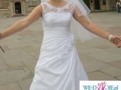 Suknia Ślubna z trenem, stan idealny