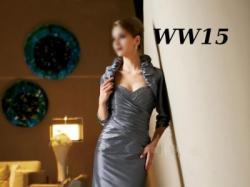 Suknia Wieczorowa na WYMIAR, Producent