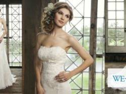 Suknia z kolekcji sencurity 2012