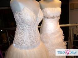 Suknie Ślubne i Wizytowe - ELIZABETH