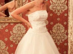 super suknia- sprzedam