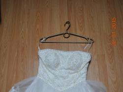 Zjawiskowa krótka suknia ślubna , dla druhny , na poprawiny