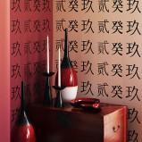 Aranżacje wnętrz w kolorze czerwieni - zdjęcie