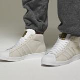 białe tenisówki Adidas - trendy wiosna-lato