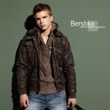 brązowa kurtka Bershka ze skóry - jesień/zima