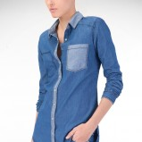jeansowa koszula Stradivarius - trendy na lato