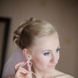 KaraBoska Makijaż, Wizaż i Stylizacja Włosów