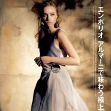 Marcelina Sowa - Madame Figaro Japan lipiec 2011
