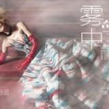 Marlena Szoka - Harper's Bazaar China kwiecień 2011