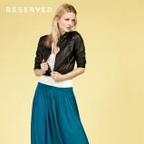niebieska spódnica Reserved długa - trendy wiosna-lato