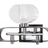 Nowoczesna lampa kinkiet do salonu od Black Red White  -nowości 2013