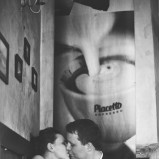 Photo Corner Mateusz Zajda