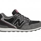 popielate buty sportowe New Balance - kolekcja jesienno-zimowa 2013/14