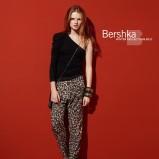 spodnie Bershka panterka - sezon jesienno-zimowy