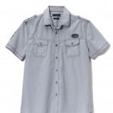szara koszula Reserved z kieszeniami - wiosna/lato 2011