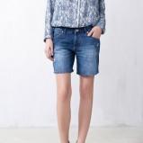 szorty Pull and Bear jeansowe - trendy wiosenno-letnie