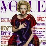 Vogue Japan październik 2012 - Daria Strokous