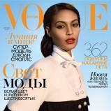 Vogue Russia kwiecień 2013 - Joan Smalls