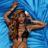 złote bransoletki H&M  - trendy na lato