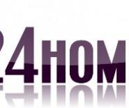 Akcesoria kuchenne - sklep internetowy 24home.pl