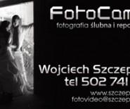 FotoCamus - fotografia ślubna i reportażowa Brzeg