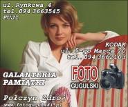 FOTOGUGULSKI