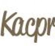 PAN KACPRZAK - Daniel Kacprzak