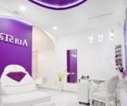 Studio Kosmetyczne ASTERIA