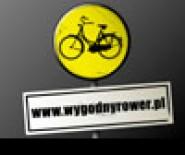 WygodnyRower.pl - Rowery Holenderskie