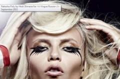 Makijaże z jesiennych kampanii