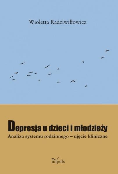 Депрессия у детей и подростков