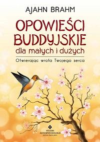 Буддийские истории для молодых и старых
