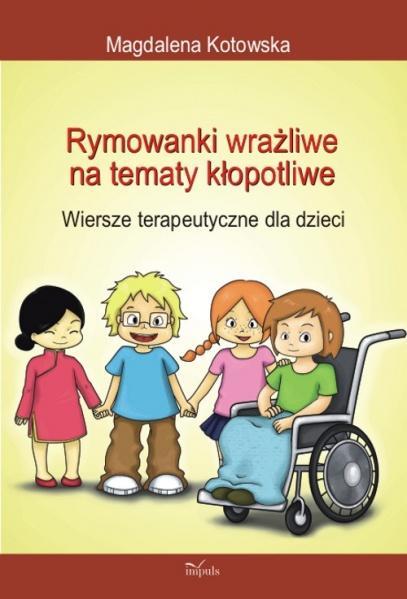 Детские стишки, чувствительные к смущающим темам Лечебные стихи для детей