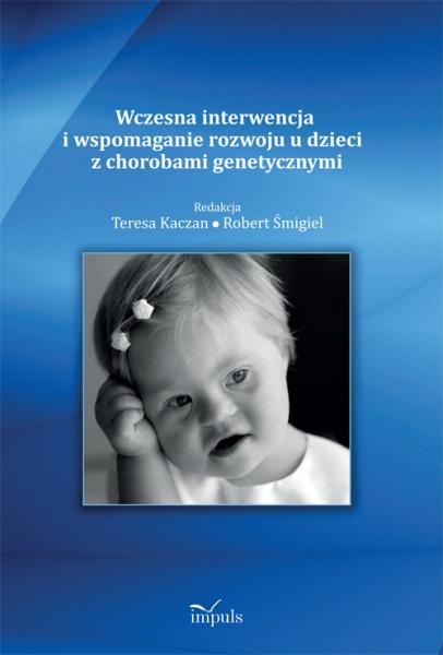Раннее вмешательство и поддержка развития детей с генетическими заболеваниями