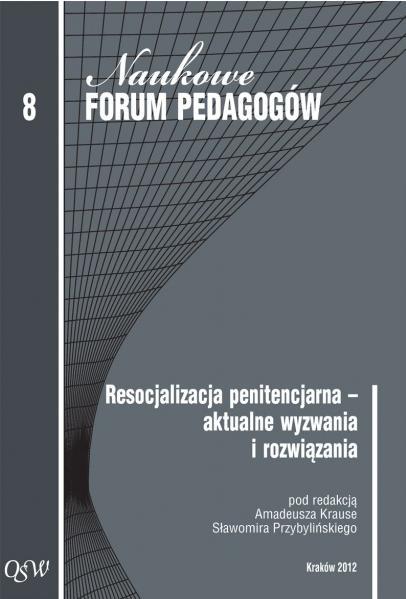 Пенитенциарная реабилитация - текущие проблемы и решения