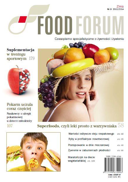 Продовольственный форум (3/2020)