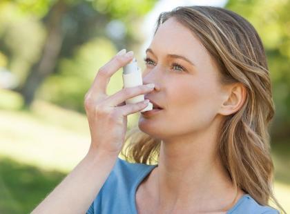 Domowe metody na objawy astmy!