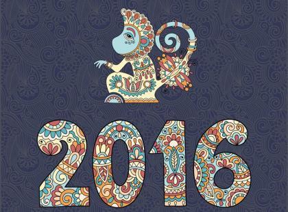 Horoskop chiński na 2016