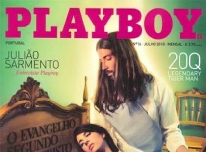 Portugalska edycja Playboya zamknięta