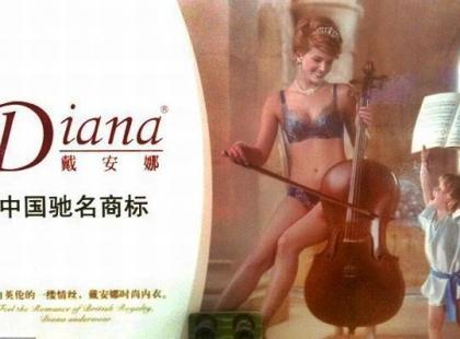 Księżna Diana reklamuje bieliznę