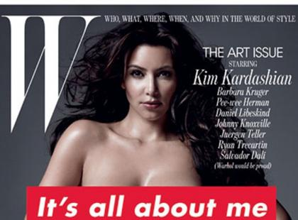 Naga prawda - Kim Kardashian