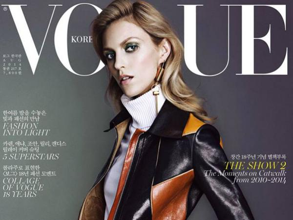 Anja Rubik - Vogue Korea
