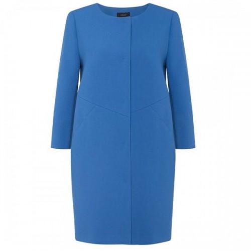 Niebieski płaszcz Solar, cena