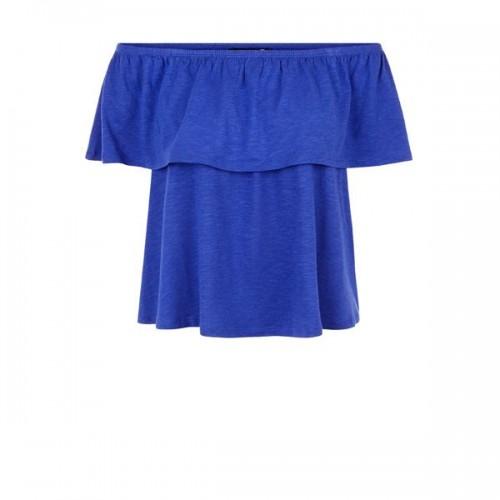 Bluzka z odkrytymi ramionami New Look, cena