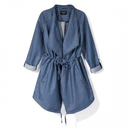 Dżinsowa kurtka Reserved, cena