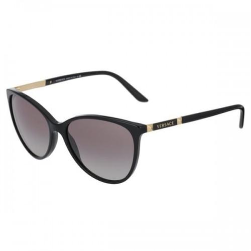 Okulary przeciwsłoneczne Versace, cena